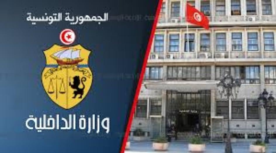 الداخلية تُوضّح حول دخول الشرطة العدلية إلى مقر البرلمان..