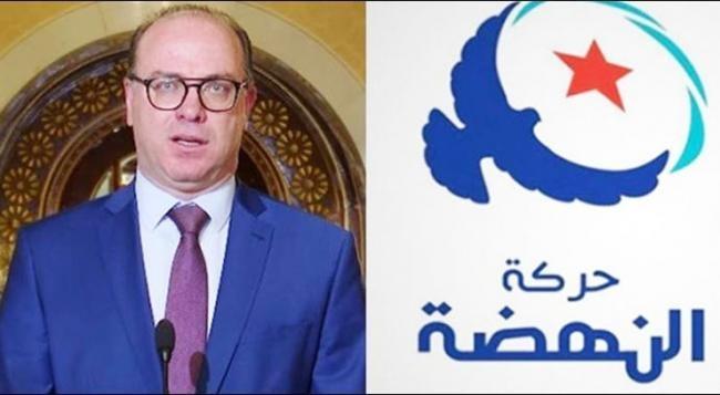 عاجل: حركة النهضة تقرر سحب الثقة من  إلياس الفخفاخ!!