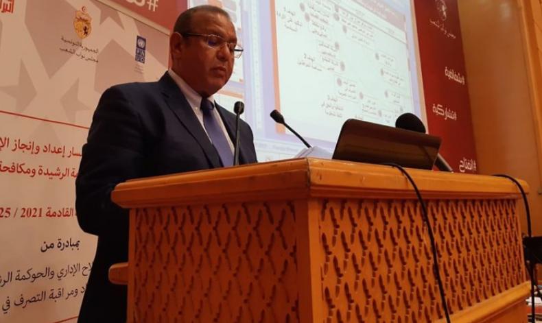 سمير ماجول: هذه أولوياتنا للإستراتجية الخُماسية للحوكمة ومكافحة الفساد..