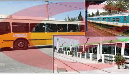 تواصل اضراب أعوان شركة نقل تونس