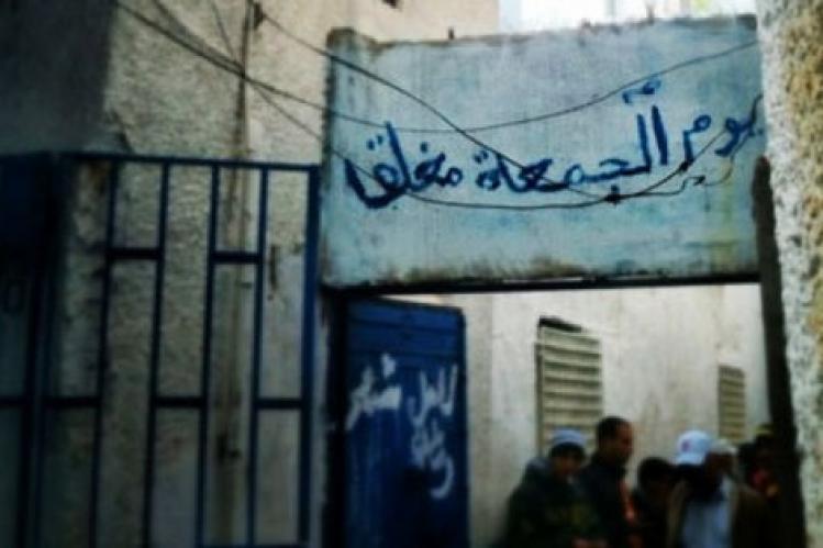 بالفيديو: اغلاق ماخور عبد الله قش.. ومومسات يطلقن صيحة فزع!!