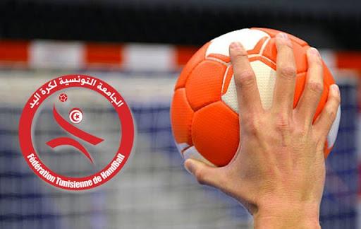 كرة اليد: نتائج قرعة ربع نهائي كأس تونس