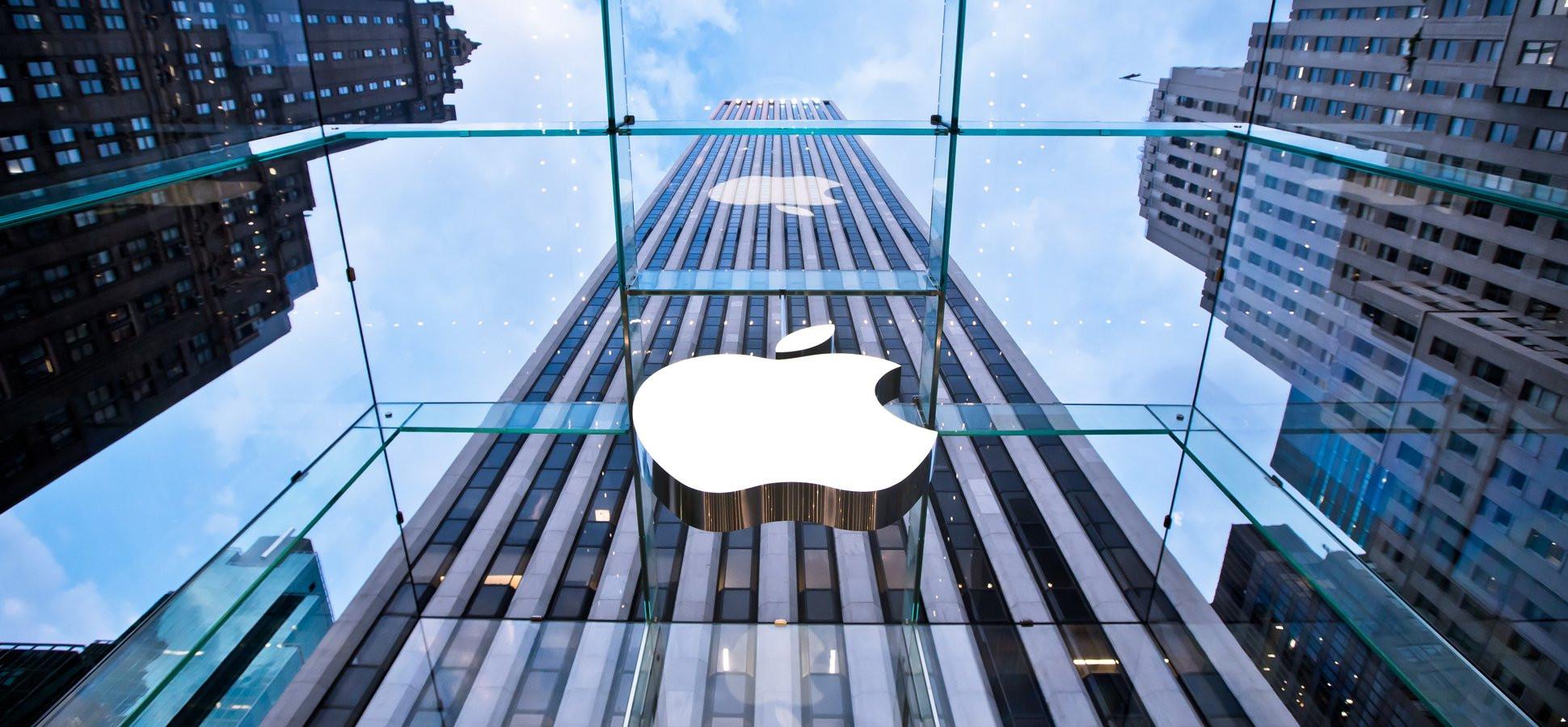 كسبت 172 مليار دولار بيوم واحد: آبل تتخطى أرامكو لتصبح أعلى الشركات المدرجة قيمة