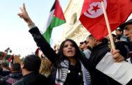 جمعيات تونسية تندد بالامارات وتعتبر تطبيعها مع اسرائيل تشجيعا للجرائم المرتكبة بحق الشعب الفلسطيني