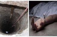 الكاف: قتلوه ووضعوا جثّته في كيس بلاستيكي وألقوا بها في بئر