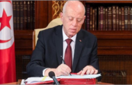 رئيس الجمهورية يُحدث لجنة لاسترجاع الأموال المنهوبة بالخارج