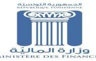 موقع واب للإطلاع على أخبار القطاع المالي في تونس