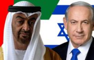 في ظل انتهاك الحق الفلسطيني: الامارات تطبّع رسميا علاقاتها الدبلوماسية مع اسرائيل!!