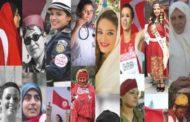 تونس تحتفل بالعيد الوطني للمرأة