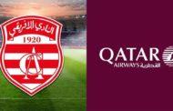 رسمي: الخطوط الجوية القطرية تعلن عن ابرام اتفاقية شراكة مع النادي الافريقي