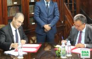 Protocole d'accord entre Le Ministère des Finances et la BNA