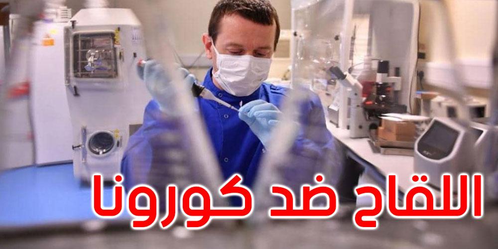 رئاسة الجمهورية تؤكد تلقيها 1000 جرعة لقاح من دولة الإمارات