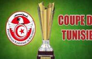 نتائج قرعة الدور نصف النهائي لكأس تونس