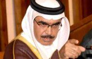 وزير الداخليّة البحريني: التطبيع مع اسرائيل اجراء سياديّ