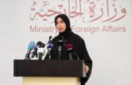قطر: لا تطبيع مع إسرائيل قبل حل الصراع مع الفلسطينيين