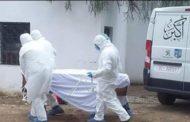117 حالة وفاة بفيروس كورونا منذ بداية تفشي الوباء في تونس