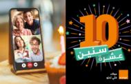 بمناسبة احتفالها بمرور 10 سنوات على انطلاقتها: أورنج تونس تمنح عروض حصرية واستثنائية