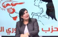أحكامها تصل الى الاعدام: توجيه تهم خطيرة لعبير موسي وعدد من الاعلاميين!!