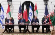 توقيع اتفاق التطبيع الإماراتي البحريني مع إسرائيل.. وخيانة للقضية الفلسطينية!!