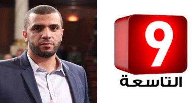 قناة التاسعة تُعلن عدم بثّ حوارها مع راشد الخياري