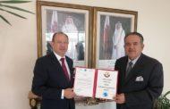 قطر تنضم الى المنظمة العربية لتكنولوجيا الاتصال والمعلومات