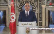 رئيس الحكومة يؤكد أنه لا مجال للعودة لنظام الحجر الصحي الشامل.. ويعلن عن هذه القرارات!!