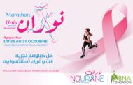 Nourane : Un marathon exceptionnel pour une année exceptionnelle