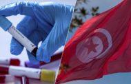 تونس تسجّل أكثر من 52 ألف اصابة بفيروس كورونا!!