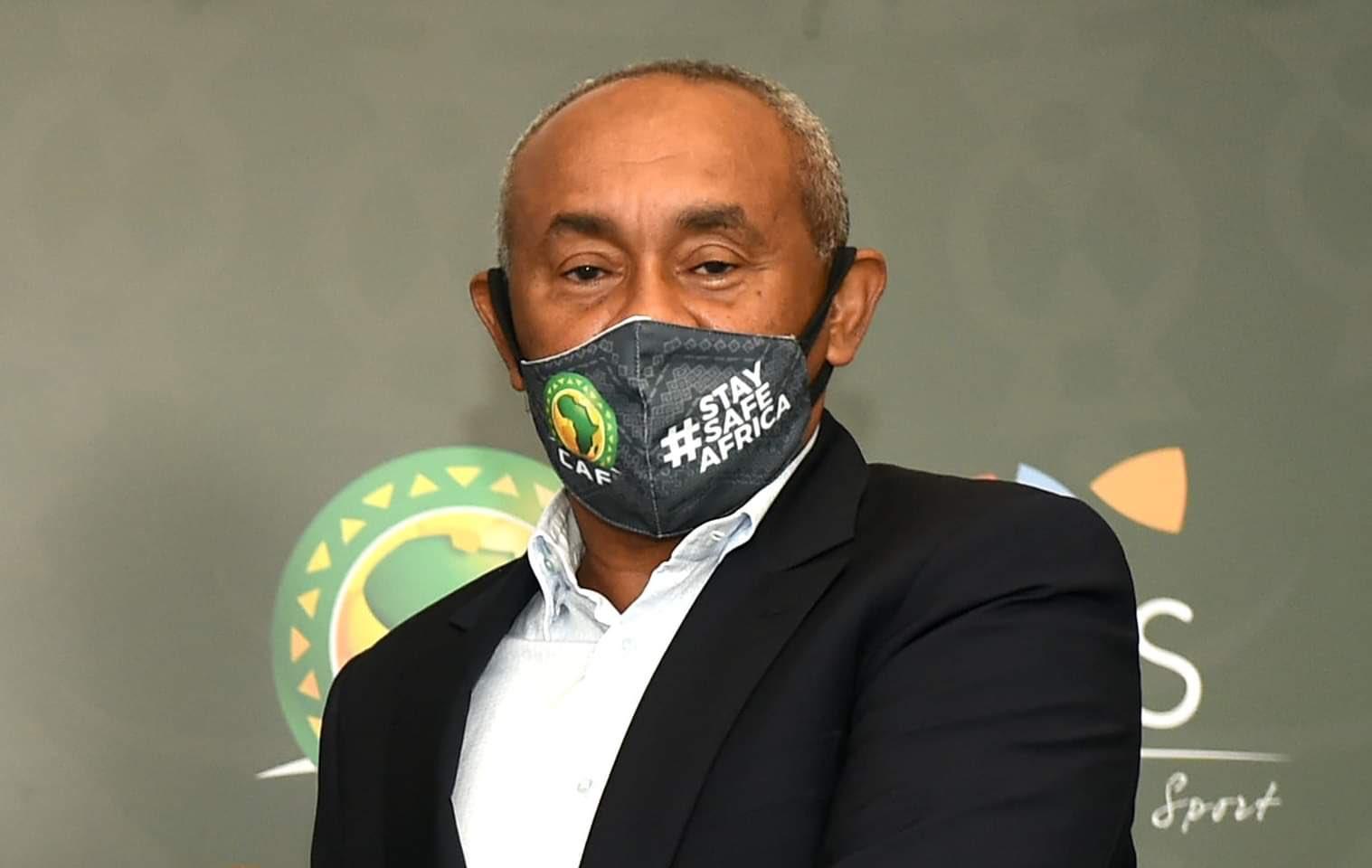 أحمد أحمد و نائبه 'أوماري' في مرمى لجنة أخلاقيات الفيفا