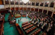 جدول اعمال البرلمان ليومي الثلاثاء و الاربعاء