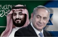 ضربة جديدة للقضية الفلسطينية: ولي العهد السعودي يلتقي نتنياهو