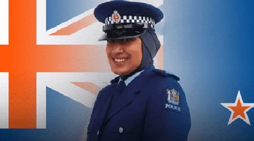 لأول مرة : الحجاب جزء من الزي الرسمي للشرطة في نيوزيلاندا