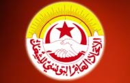 اتحاد الشغل ينبه مما يأتيه بعض النواب من استهداف للمنظمة ورموزها!!