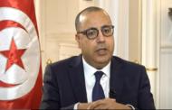 الرابطة التونسية للدفاع عن حقوق الإنسان تدعو المشيشي للاستقالة