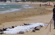 4 منهنّ حوامل.. 19 امرأة بين ضحايا غرق مركب مهاجرين بصفاقس