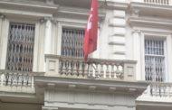 سفارة تونس بلندن تُوجّه هذا البلاغ إلى الجالية التونسية