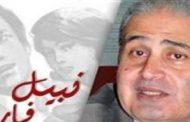 وفاة الدكتور نبيل فاروق صاحب سلسلة روايات