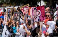 منظّمات وسياسيون يساندون اعتصام جرحى الثّورة
