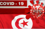 (عاجل) - تونس تسّجل أعلى حصيلة يومية لوفيات