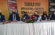 بالشراكة مع RUNPAY: الترجي الرياضي التونسي يعلن عن اطلاق مشروع