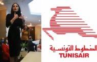 اتهمتهم بتعطيل سير العمل : المزوغي يردّ على ر.م.ع الخطوط التونسية