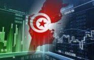 خلال فترة 2011-2019: الإقتصاد التونسي يفقد تنافسيته ..