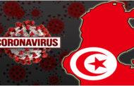 تسجيل 2401 إصابة جديدة و86 وفاة بفيروس كورونا في تونس