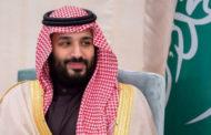 ولي العهد السعودي يجري عملية جراحية