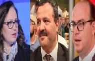 النيابة تفتح بحثًا تحقيقيًا ضدّ الفخفاخ والمكّي ونصاف بن عليّة..