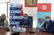 مدير عام الصحّة: السلالة الجديدة المكتشفة ذات ''بصمة تونسية''