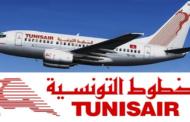 الخطوط التونسية: كاتب عام جامعة النقل يؤكد أن اتحاد الشغل مع التطهير