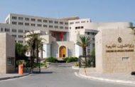 الخارجية: اختيار أعضاء السلطة التنفيذية الليبية حدث تاريخي