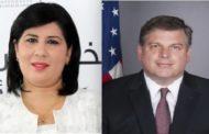 عبير موسي ترفض لقاء موفد السفير الأمريكي لهذا السبب