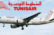 الخطوط التونسية: لا يسمح بالسفر إلى إسبانيا إلا في حالات معينة